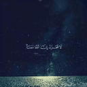 Hyder Kwahlh