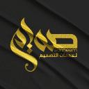achraf Boukhal