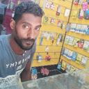 علي عامر