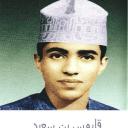 Muadh Al Raqadi