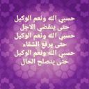 عبدالكريم عمر