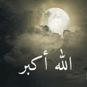 احمد عبد الوهاب