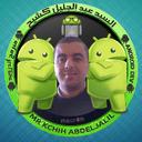 عبد الجليل كشيح