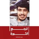 Hashm Almihdy