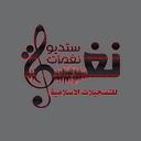 احمد شريف