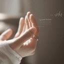 Rehab Shaheen