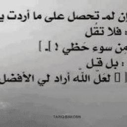 نهيل عدنان