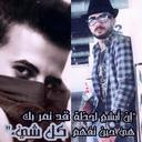 يوسف علي4