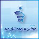 عدنان الزيدي