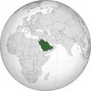 احمد عبدالرحمن