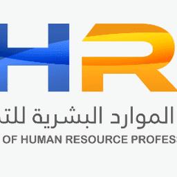 مركز محترفى الموارد البشرية للتدريب