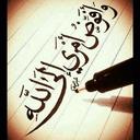 إسراء أحمد فتح الله منصور