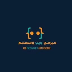 سعد محمد