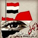عبدالرحمن العبدلي