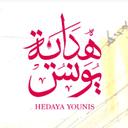 Hedaya Younes