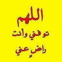 ابراهيم عبد الحليم
