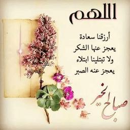 Sami Mohamed