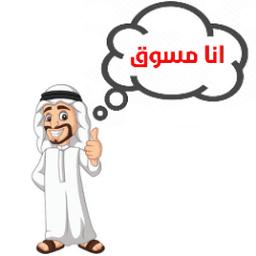 Abdalla Saleh