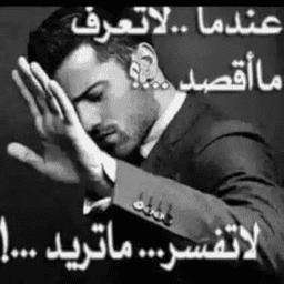 عبدالله الحداد