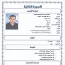 Mohamed Genady