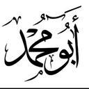عبد الله عبدالله