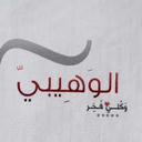 waheeb alwaily