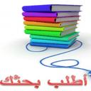 Mohannad Talaat