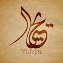 yahya11 - yahya devloper