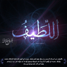 Qasim Al Borkat