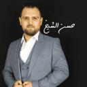 حسن الشيخ