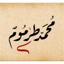 Muhammed Abduallah