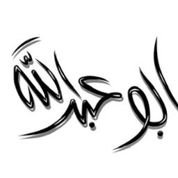 Abu Abdulelah