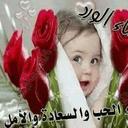 Hoda Ismael
