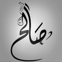Saleh_Hamad - Saleh Hamad