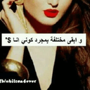 Nesreen Salem
