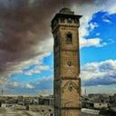 Arab Hom