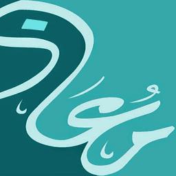 معاذ خالد