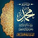 Muhammed Samir