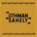 Othman Missouri