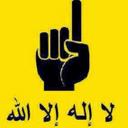 Nehad Hammad
