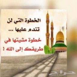 حذيفة أحمد قاسم