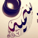 سمية حسن
