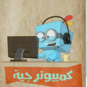 Aya Hjaila اية حجيلة Hjaila