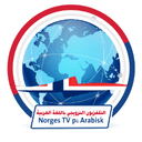 Norges Tv Pa Arabisk