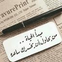 Taha Mohsen