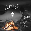 Abdkhaliq <br > عبدالخالق أحمد