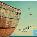 Fatima_90 - فاطمه عثمان