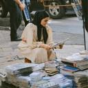 رميساء بوجمعة