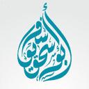 أبو إسحاق يوسف بن محمد