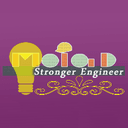 Stronger Engineer